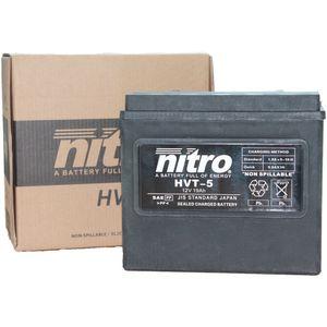 65991-82 Harley Davidson Equivalent Nitro Battery