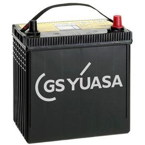 HJ-S34B20L-A Yuasa Auxiliary Car Battery 12V 35Ah